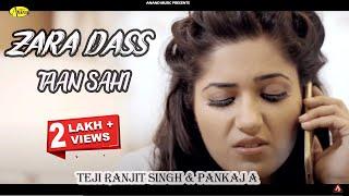 Zara Dass Taan Sahi  Teji Ranjit Singh