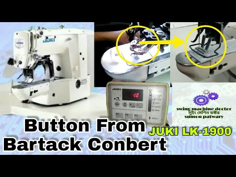 BARTACK MACHINE HOW TO CHANGE REMOVE THE ARCH ASSEMBLY TO CHANGE