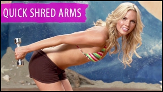Quick Shred 5 Minute Arms Workout: Surfer Girl by BeFiT