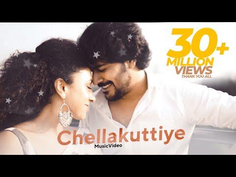 Chellakuttiye Lyrics   Avastha Love Song   Pearle Maaney