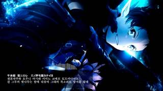 [좌우음향]마후마후x구루타밍x아카틴-천본앵(mafumafu,gurutamin,akatin)