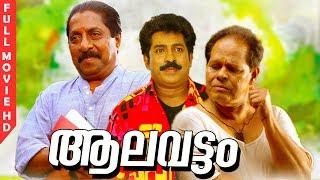 malayalam old comedy movies full 1990 - Thủ thuật máy tính