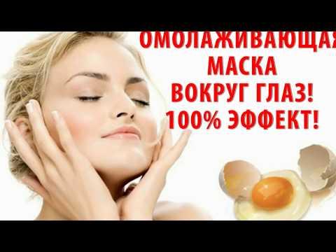 Альгинатные маски для лица купить в аптеке москвы
