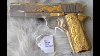 оружие киллера часть 2