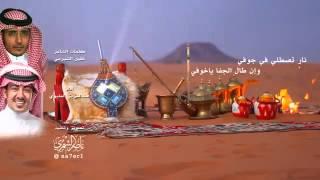 تحميل اغاني ياسعود العلي عذبني ملهوف الحشا واتعبني ???????????? .. MP3