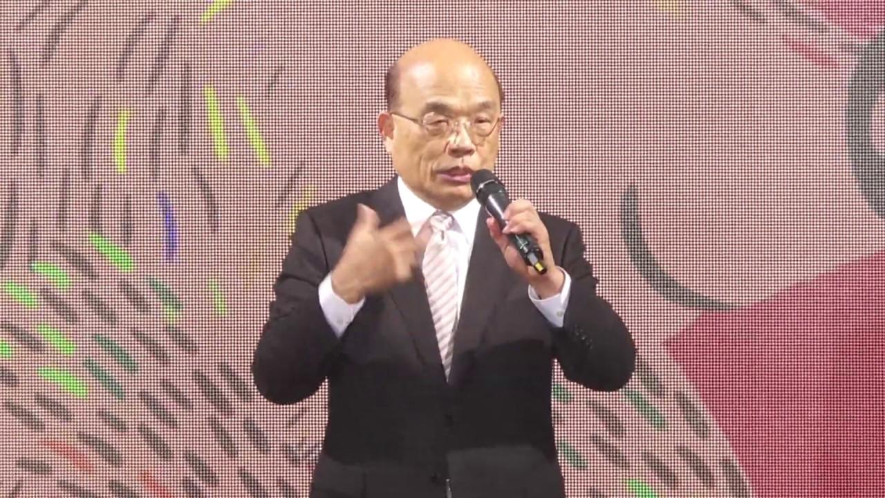 2019年2月15日行政院長蘇貞昌出席立法院108年新春團拜公益音樂晚會