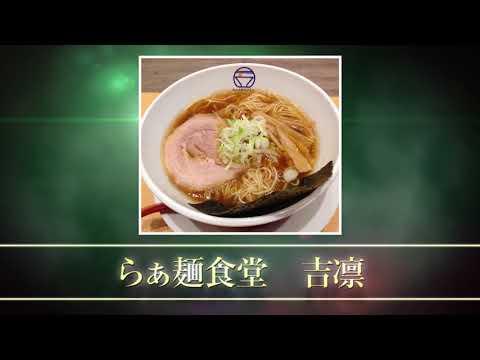 パートナーシップ発足記念パーティー 冒頭動画