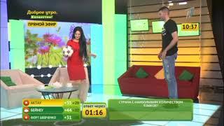 Голкипер ФК «Астана» Ненад Эрич – гость программы «Доброе утро, Казахстан!»