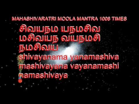 MAHA SHIVA RATRI MANTRAS-(TAMIL /ENGLISH)- by sdrrj -