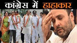 कांग्रेस में भगदड़, क्या पार्टी को संभाल पाएंगे Rahul Gandhi, बाकी विपक्ष का क्या होगा