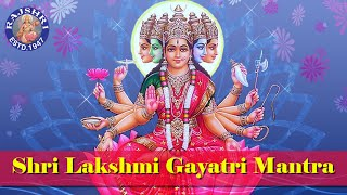Sri Lakshmi Gayatri Mantra With Lyrics - 11 Times   - YouTube