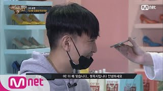 Show Me The Money777 [7회] 차붐, 선우정아에게 러브콜♡ ′ 저, x꼭지 입니다 안녕하세요호~ ^-^′ 181019 EP.7