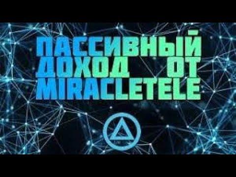 ОЧЕНЬ СРОЧНО! И ОЧЕНЬ ВАЖНАЯ ИНФА ДЛЯ ВСЕХ КТО ЕСТЬ В ПРОЕКТЕ miracletele