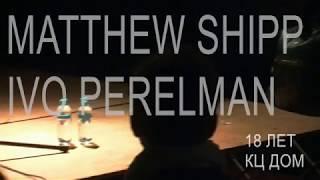 Matthew Shipp / Ivo Perelman - DOM 22/V-2017 set Two