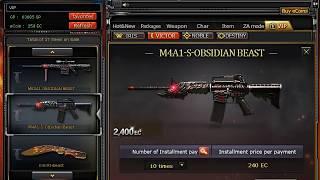 crossfire philippines vip weapons hack - 免费在线视频最佳电影电视