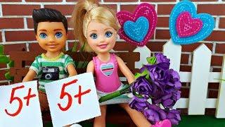ПОДАРКИ ОДНОКЛАССНИЦАМ! МАЛЬЧИКИ УДИВИЛИ 💜 Школа Барби. Играем в куклы про Школу