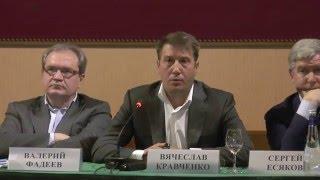 Выступление Вячеслава Кравченко от 17 марта
