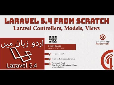 Laravel 5 Tutorials For Beginners in Hindi Part 05: Controllers, Models & Views in Urdu 2017 – 2018