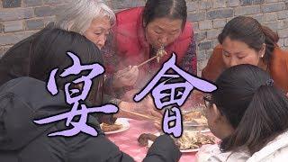 ㅑ11ㅕСельская пьянка-гулянка в Китае. Ч.2. Знакомимся с домом