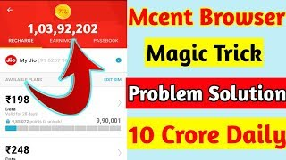 mcent browser mod apk - 免费在线视频最佳电影电视节目