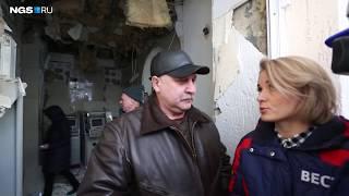 """Взрыв в банке """"Открытие"""" на ул. Первомайская, 160. Видео с камеры наблюдения и банк после взрыва"""