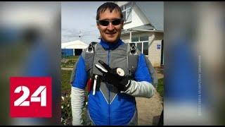В Татарстане погибли парашютисты-спортсмены - Россия 24