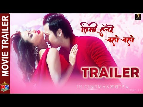Nepali Movie Timi Hunchhau Jaha Jaha Trailer