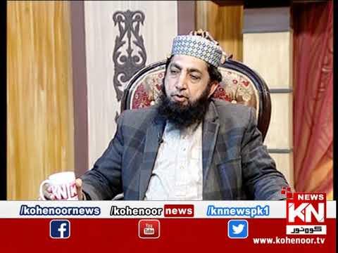 Istakara 12 March 2020 | Kohenoor News Pakistan