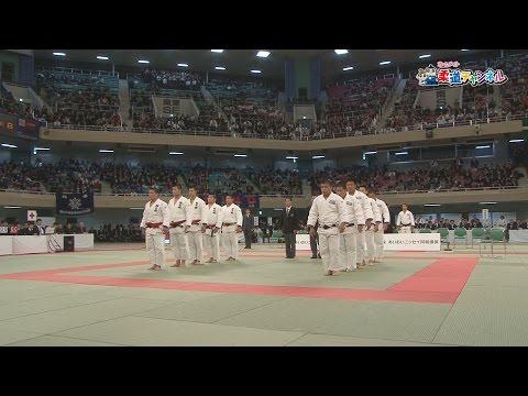 第37回全国高等学校柔道選手権大会 男子団体戦決勝
