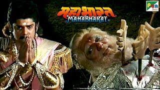 किस कारण भीष्म ने कर्ण को कुरुक्षेत्र का हिस्सा बनने नहीं दिया? | महाभारत (Mahabharat) | B. R Chopra - Download this Video in MP3, M4A, WEBM, MP4, 3GP