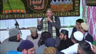 Sohna Eh - Shahbaz Qamar Fareedi - Inzamam's House Mehfil