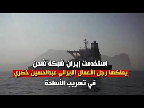 البحرية الامريكية تعترض شحنة أسلحة إيرانية قرب اليمن