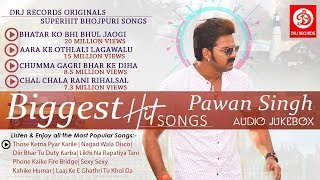 Pawan Singh Biggest Hit Songs Audio Jukebox Bhojpuri Full Songs