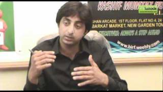Guidelines For Pms Exams 2011 By Kashif Mumtaz Gondal