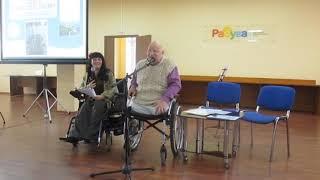 Презентация книги Рыбинск  Лучший город России В  Матвеев