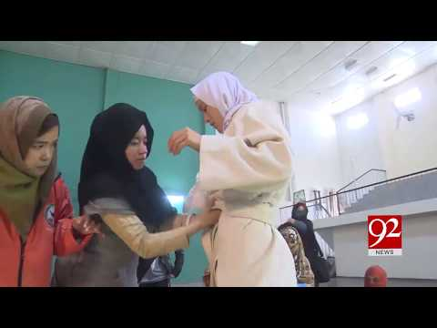 Quetta | All Balochistan Girls judo championship held in Govt Girls College Cantt | 30 Nov 2018