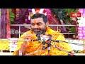 దక్షిణం వైపు తిరిగి ఉన్న హనుమంతునికి ఉన్న విశేషం..! | Brahmasri Samavedam Shanmukha Sarma - Video
