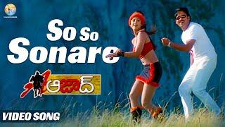 So So Sonare Full Video Song l Aazad l Nagarjuna | Shilpa Shetty | Mani Sharma | Vyjayanthi Movies