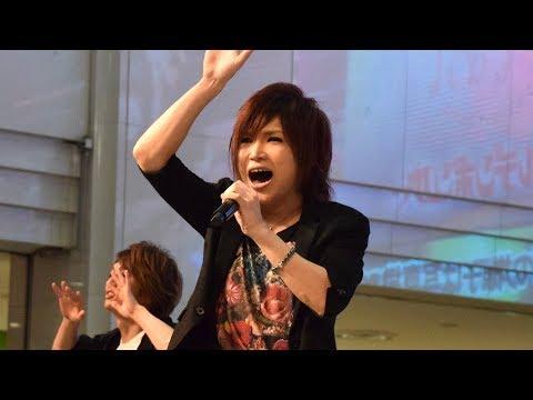 Japan's 8-second Concert