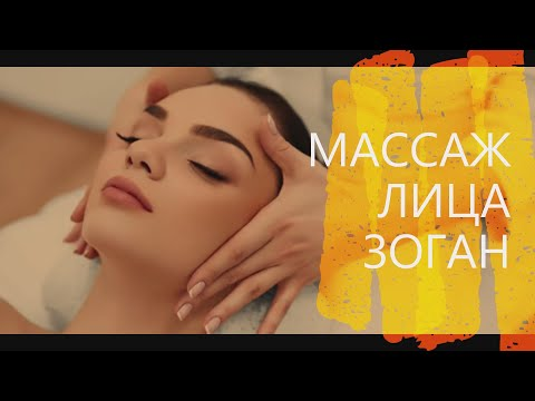 Профессиональные средства для отбеливания кожи лица