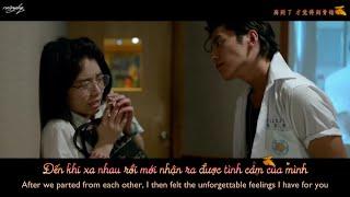 [Engsub + Vietsub] May Mắn Bé Nhỏ | 小幸運 - Hebe Tian (田馥甄)