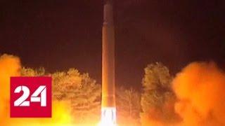 Американские эксперты предполагают наличие двадцати ядерных боеголовок у КНДР - Россия 24