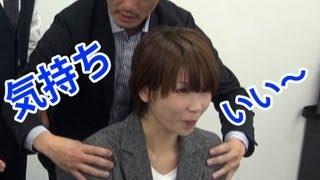 【男は中指が重要】女性が本当に気持ち良いと感じる肩もみとは?!【Women Favorite Shoulder Massage】 世界の指圧師KEN