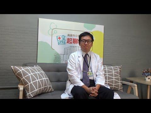 【醫起聊一聊】EP3 乳房疾病與自我保健 feat.陸希平醫師