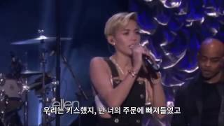 한글자막] 마일리 사이러스 - Wrecking Ball On The Ellen Show Live