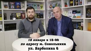 Приглашение в Школу Видеоблогеров в пространстве библиотеки Лермонтова