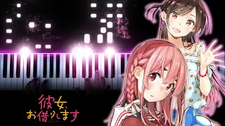"Rental Girlfriend / Kanojo, Okarishimasu OP - ""Centimeter"" - the peggies (Piano)"