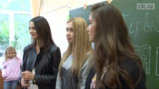 Сериал Закрытая школа, Сюрприз от актрис сериала Закрытая школа на 1 сентября