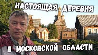 Маховое село московская область