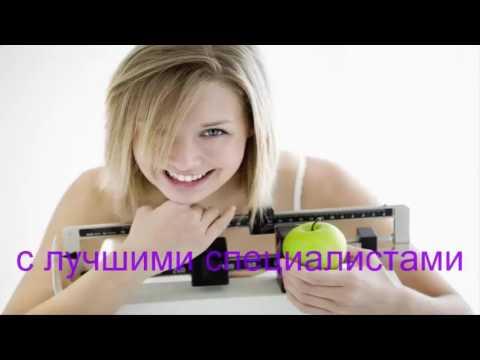 Как похудеть качественно и без вреда для здоровья